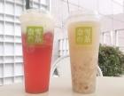 奶茶饮品加盟 奈雪的茶奶茶加盟,用真心做奶茶的好品牌