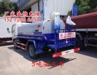 2.2吨降尘喷洒车 5方多功能洒水车报价介绍