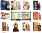 专业茅台瓶子回收报价 生肖茅台酒瓶收购公司地址