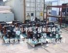 西藏冷库冻库果蔬食品冷藏库气调库上门安装大量批发