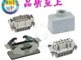 工业设备电力HE-010芯重载连接器 热流道10针矩形插座