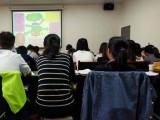 上海山香教育,圆您教师梦想