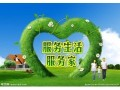 欢迎访问(舟山LG洗衣机官方网站)各点售后服务咨询电话FL