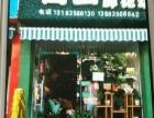 南门 天宫北路旺铺出租 商业街卖场 35平米