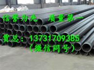 dn200螺旋钢管价格多少钱一米