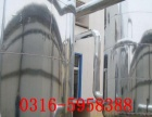 管道白铁皮保温施工玻璃棉硅酸铝保温施工队