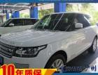 广州宝马X6车身膜隐形车衣漆面透明保护膜