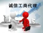 郑州代理记账公司的选择需要注意什么事项