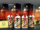 徐州回收老五粮液 整箱五粮液价格 1990年长城牌五粮液