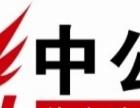 2017黑龙江大庆市研究生暑期集训