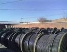 南通电缆线回收公司,二手电缆线回收公司