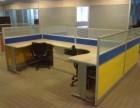 卢湾区复兴公园附近维修办公家具 办公椅维修换配件 维修老板椅