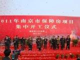 南京舞台背景板出租 南京舞台背景板布置 南京舞台背景板搭建