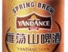 雁荡山啤酒加盟 名酒 投资金额 10-20万元