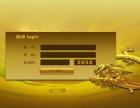 黑龙江双轨直销软件系统开发,双规奖金制度模式