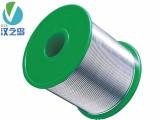 专业供应焊锡丝 无铅环保焊锡丝 含银焊锡丝 有铅焊锡丝