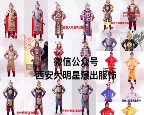 出租高档礼服旗袍主持人开场舞古装卡通 年会表演服装