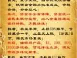陕西黄河金三角e路商城中盘崛起!火爆招商中!