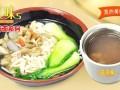 广西蒸菜快餐加盟中餐快餐加盟