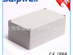 赛普直销塑料接线盒 塑料接线盒 电缆接线盒 ABS防水接线盒