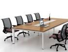 会议桌钢架 办公家具员工培训桌办公桌椅老板桌重庆鑫丰办公家具
