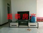 风山小学惠民小区家具家电齐全800/月租城北惠民小区