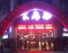 武汉西北湖新店开业乐队卓乐礼仪音乐传播