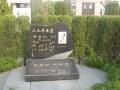 华夏公墓 风水较好 双穴较低7.8万 免费接送