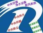 美的中央空调淄博总代理-山东荣冠暖通中房分店