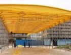 推拉篷厂家专业定做活动雨棚大型仓库帐篷排档推拉车棚