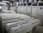 慈溪市二手空调回收,慈溪回收旧空调,大批量旧空调回收