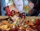 网红手抓海鲜加盟费多少钱/麻屋自助海鲜餐厅加盟