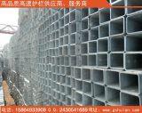 供应河北高速护栏 波形护栏生产厂家