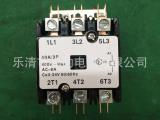 制冷接触器 CJX9-3P 40A 空调