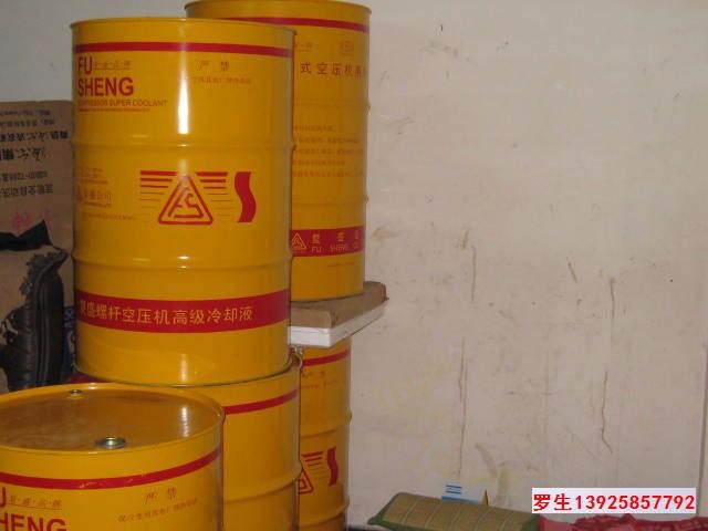 贵州复盛螺杆空压机高级冷却液