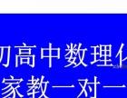 滨州知名度、认可度较高,滨州名校大学生上门家教辅导