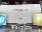 天津720VR全景拍摄制作酒店建筑展馆样板间全景VR拍摄制作