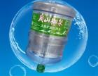 娃哈哈桶装水 周山御泉 运加纯净水 水美牡丹桶装水速送