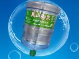 恒大 娃哈哈桶装水 周山御泉 运加纯净水 水美牡丹桶装水速送