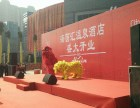杭州庆典布置舞台搭建租赁音响桌椅租赁空飘气球制作租赁