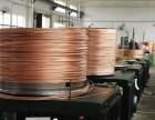 武汉电缆回收 武汉低压电缆回收 武汉废旧铜电缆回收