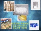 醋酸洗必泰原料药 国内价格 广谱抑菌杀菌