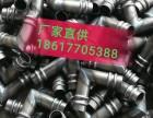 渠成钢管制造有限公司可生产加工各种规格类型的声测管