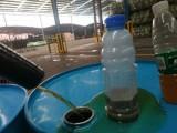 沈阳大东区回收废油工业油液压油