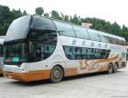 大巴)杭州到莒南客车(发车时刻表)+正班汽车票价多少?