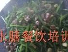 广州学做厨师要多少钱?学做厨师有哪些培训内容?