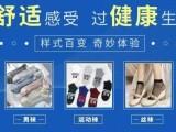 恋莎袜业专业制造袜子的设备