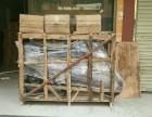 南宁市专业托运电动车物流,长短途,打木架