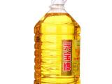 特价供应 元宝牌一级大豆油5L*4桶 大豆食用油 餐饮用油