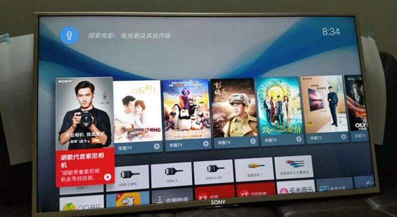 急离惠州出台55寸索尼液晶超薄电视带上网功能